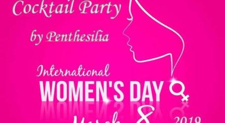 Women's Day – Cocktail Party από την Πενθεσίλεια στον Βόλο