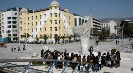 Ανοίγουν οι «Θύρες» του Πανεπιστημίου Θεσσαλίας για τους μαθητές Λυκείων και Γυμνασίων