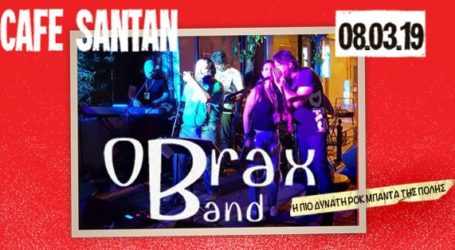 Ομπραξ band live στο cafe Santan