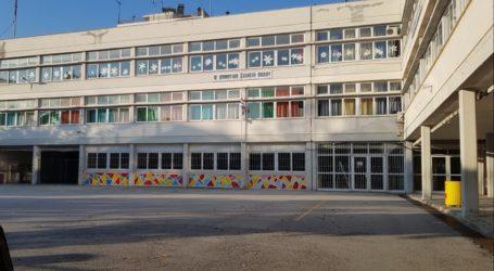 ΚΚΕ: «Ανύπαρκτος ο αντισεισμικός έλεγχος σε δεκάδες σχολικά συγκροτήματα του Βόλου»
