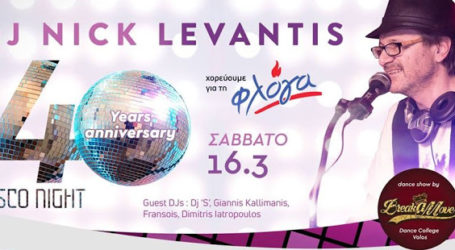 40 years anniversary του DJ Nick Levanti με disco night party στο Ergon