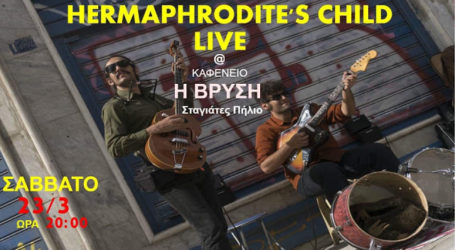 Hermaphrodite's child live στη «Βρύση»