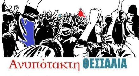 «Ανυπότακτη Θεσσαλία»: Σκληρή κριτική σε Αγοραστό για την απορροφητικότητα του ΕΣΠΑ