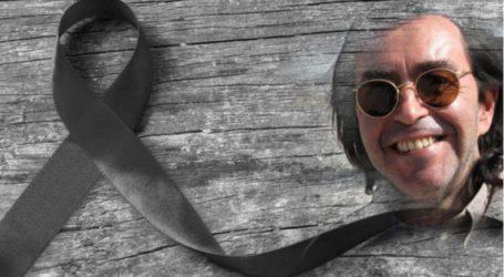 Έφυγε ο δημοσιογράφος Δημήτρης Βάλλας