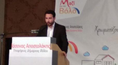Ι. Αποστολάκης: Έχουμε δίπλα μας τη γενιά του Πολυτεχνείου και της Εθνικής αντίστασης [εικόνες]