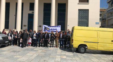 Πανό για τη Μακεδονία σηκώθηκε στην παρέλαση του Βόλου [εικόνες]