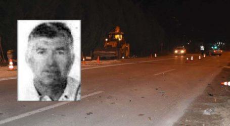 Πατέρας τριών παιδιών ο 59χρονος που σκοτώθηκε στο δρόμο Λάρισας – Συκουρίου, σήμερα η κηδεία του