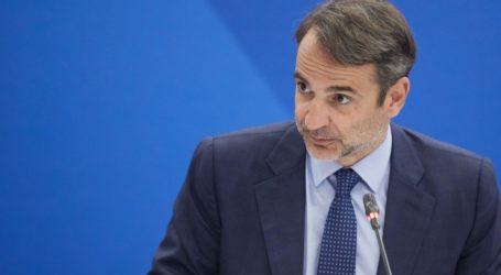 Άκου Κυριάκο! – Ανοιχτή επιστολή του TheNewspaper.gr στον πρόεδρο της ΝΔ με αφορμή την επίσκεψη στον Βόλο