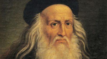 Έκθεση για τον Leonardo Da Vinci στον Βόλο