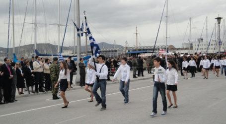 Βόλος: Αυτή η υπουργός θα εκπροσωπήσει την Κυβέρνηση στην παρέλαση