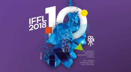Το σημερινό πρόγραμμα του 11ου Διεθνούς Φεστιβάλ Κινηματογράφου στη Λάρισα