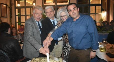 Έκοψε την πίτα της η ΔΑΚΕ Καθηγητών Λάρισας (φωτο)