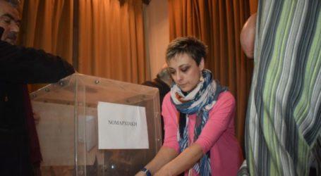 Εκλογές ΚΙΝΑΛ: Αυτά είναι τα ονόματα των αντιπροσώπων στο νομό Λάρισας