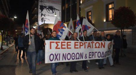 Πορεία διαμαρτυρίας πραγματοποίησε το Εργατικό Κέντρο Λάρισας (φωτο)