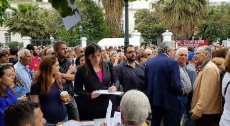 Παρούσα στο συλλαλητήριο του Βόλου η Ζωή Κωνσταντοπούλου