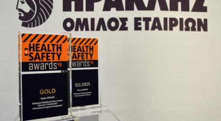 Διπλή διάκριση για τον Όμιλο ΗΡΑΚΛΗΣστα Health & Safety Awards 2019