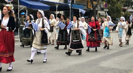 Προσωρινές κυκλοφοριακές ρυθμίσεις για την παρέλαση της 25ης Μαρτίου