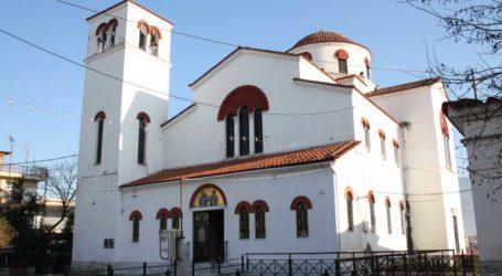 Πανηγύρεις Αγίων Θεοδώρων στη Μητρόπολη Δημητριάδος