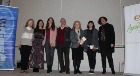 Εκδήλωση με θέμα «Διατροφή και Καρκίνος» στην Σκόπελο