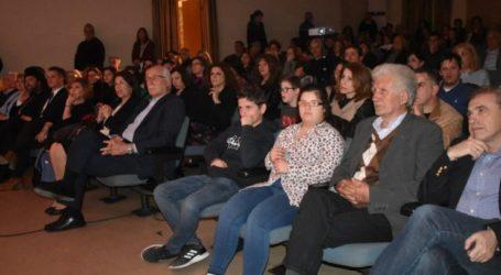 Εκδήλωση για την Παγκόσμια Ημέρα Συνδρόμου Down διοργάνωσε ο σύλλογος «Κύκνος» – Πρωτοβουλίες για ενίσχυση των δραστηριοτήτων του (φωτο)