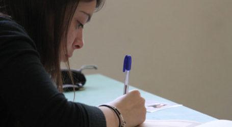 Αίτηση των υποψήφιων για συμμετοχή στις Πανελλαδικές Εξετάσεις των ΓΕΛ, ΕΠΑΛ έτους 2019 και των 3 Μουσικών τμημάτων