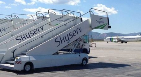 H Skyserv ανακοίνωσε προσλήψεις για το αεροδρόμιο της Σκιάθου