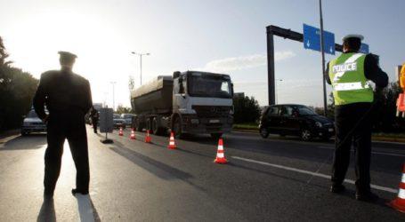 Προσωρινές κυκλοφοριακές ρυθμίσεις στην Ε.Ο. Λάρισας-Τρικάλων και στην Ε.Ο. Λάρισας-Ελασσόνας