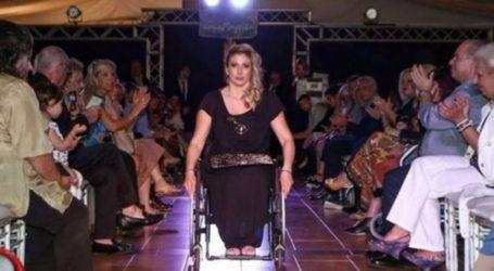 Επίδειξη μόδας ΑμεΑ στον Βόλο