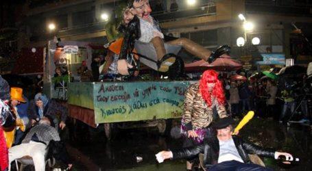 Αυτά είναι τα βραβεία που δόθηκαν φέτος στο Τυρναβίτικο καρναβάλι