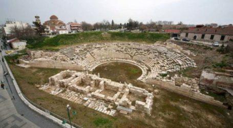 «Τελειώνει» το θέμα της απαλλοτρίωσης του τετραγώνου μπροστά από το αρχαίο θέατρο – Απομένουν οι τελικές επαφές
