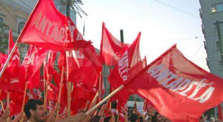 ΑΝΤΑΡΣΥΑ Μαγνησίας: Κάλεσμα στο συλλαλητήριο κατά της καύσης σκουπιδιών