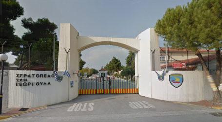 Επιστολή στον Αλέξη Τσίπρα για το στρατόπεδο Γεωργούλα από το σύνολο των παραγωγικών-επιστημονικών φορέων του νομού