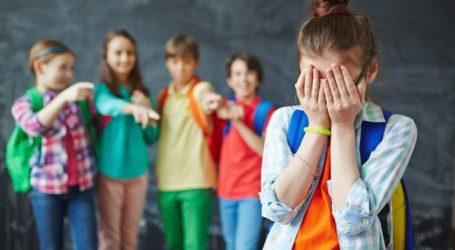 Ημερίδα για την βία στο σχολείο πραγματοποιείται στον Βόλο