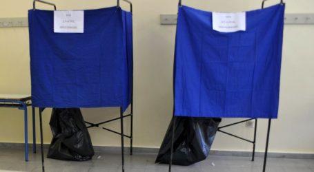 Σε δύο εκλογικά τμήματα θα ψηφίζουμε σε ευρωεκλογές και αυτοδιοικητικές