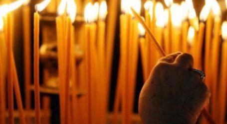 Θρήνος στη Νέα Ιωνία – Πέθανε 55χρονη γυναίκα