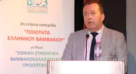 Στο Συμβούλιο Υπουργών Γεωργίας και Αλιείας της Ε.Ε. ο Βασίλης Κόκκαλης