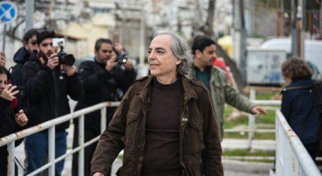 Βόλος: Πανελλαδική κινητοποίηση με αίτημα χορήγηση άδειας στον Δ. Κουφοντίνα