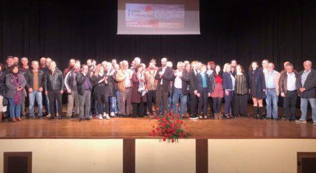 Αυτοί είναι οι πρώτοι 100 υποψήφιοι της Λαϊκής Συσπείρωσης στο δήμο Ελασσόνας (ονόματα)