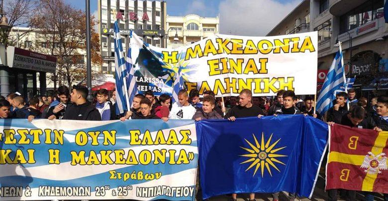 Περιμένουν τον υπουργό Ν. Παππά στη Λάρισα για την παρέλαση, ετοιμάζοντας συγκέντρωση διαμαρτυρίας