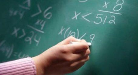 Στο δημαρχείο Λαρισαίοι που διακρίθηκαν στην Εθνική Μαθηματική Ολυμπιάδα