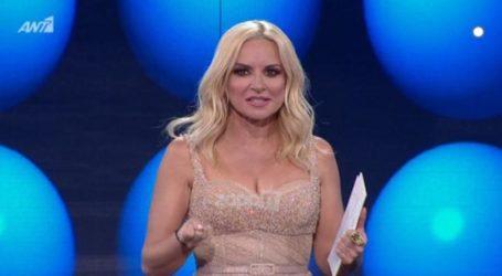 YFSF: Δεν βγήκε η Μιμή Ντενίση! Τι είπε η Μαρία Μπεκατώρου για την απουσία της…
