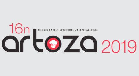 Δυναμική παρουσία της Περιφέρειας Θεσσαλίας στην «ΑΡΤΟΖΑ 2019»
