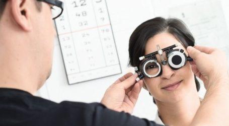 Νέα οφθαλμίατρος προσελήφθη στο Νοσοκομείο Βόλου
