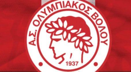 Συλλυπητήρια ανακοίνωση του Ολυμπιακού Βόλου για τον θάνατο Βουρούκου
