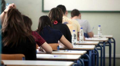 Ημερίδα για το άγχος των εξετάσεων στον Βόλο