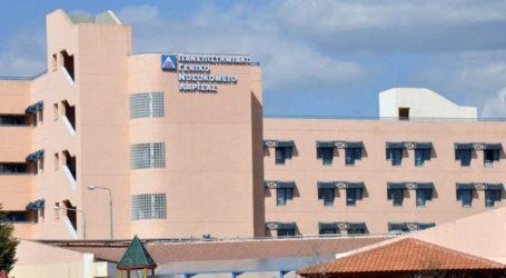 Η Διοίκηση των Νοσοκομείων Λάρισας απαντάει στις καταγγελίες παραθέτοντας νούμερα: «Δεν έχει έλθει η καταστροφή…»
