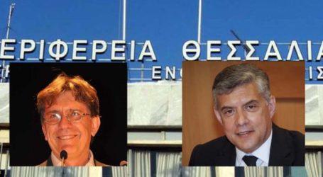 Αυτά είναι τα προγνωστικά του στοιχήματος για τις εκλογές στην Περιφέρεια Θεσσαλίας