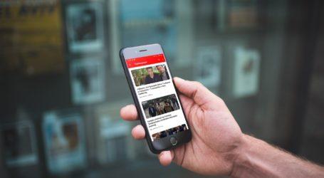 Tο δημοφιλές app του TheNewspaper.gr διαθέσιμο και στο AppStore για iPhone και iPad – Κάνε download