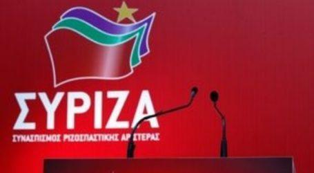 ΣΥΡΙΖΑ Λάρισας: «Σε πολιτική σύγχυση η Ρένα Καραλαριώτου»