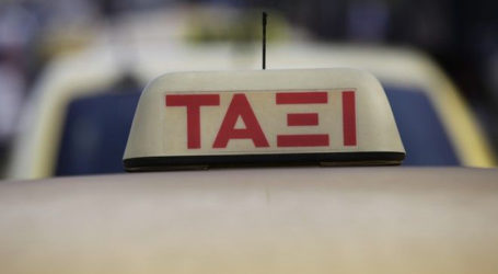 Πρόσκληση για απόκτηση νέας άδειας ΤΑΞΙ από την Περιφέρεια Θεσσαλίας